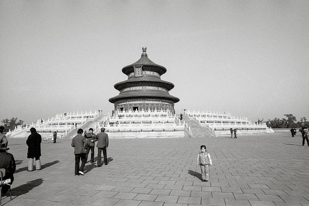 China Diary #10